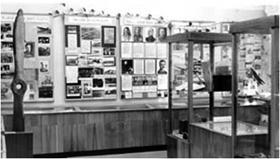 Музей в 1980 году